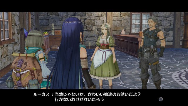 Atelier Firis: The Alchemist and the Mysterious Journey - Immagine 193884