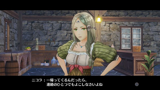 Atelier Firis: The Alchemist and the Mysterious Journey - Immagine 193886