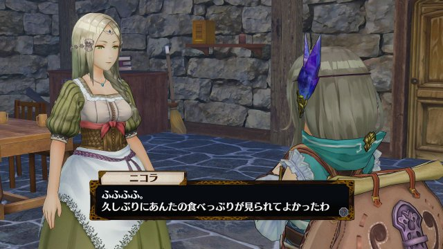 Atelier Firis: The Alchemist and the Mysterious Journey - Immagine 193888