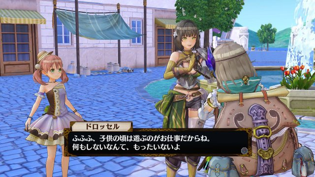 Atelier Firis: The Alchemist and the Mysterious Journey - Immagine 193902