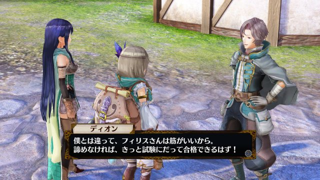 Atelier Firis: The Alchemist and the Mysterious Journey - Immagine 193914