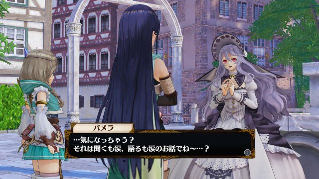 Atelier Firis: The Alchemist and the Mysterious Journey - Immagine 193916