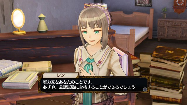 Atelier Firis: The Alchemist and the Mysterious Journey - Immagine 193920