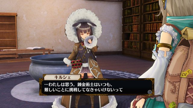 Atelier Firis: The Alchemist and the Mysterious Journey - Immagine 193924