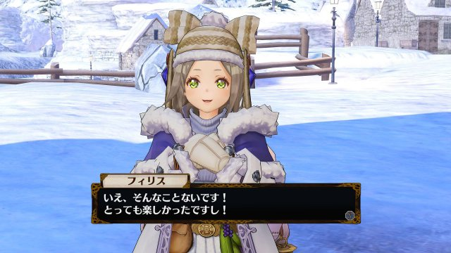 Atelier Firis: The Alchemist and the Mysterious Journey - Immagine 193926