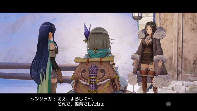 Atelier Firis: The Alchemist and the Mysterious Journey - Immagine 193946