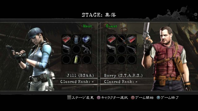 Resident Evil 5 Remastered immagine 185058