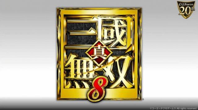 Dynasty Warriors 9 - Immagine 198011