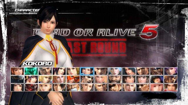 Dead or Alive 5: Last Round - Immagine 200311