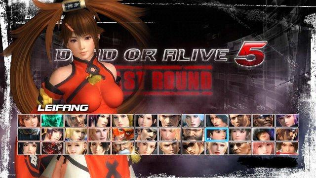 Dead or Alive 5: Last Round - Immagine 200321