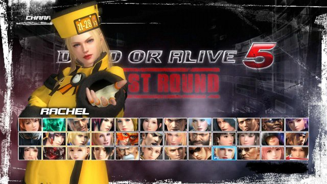 Dead or Alive 5: Last Round immagine 200430