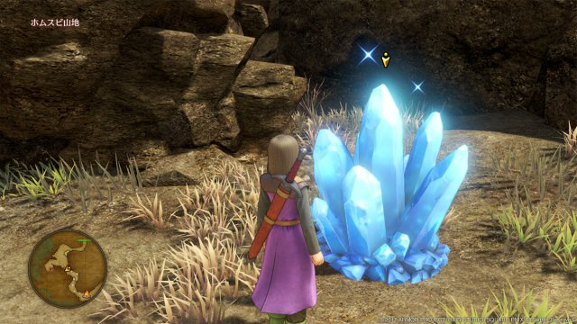 Dragon Quest XI:Echi di un'era perduta - Immagine 200253