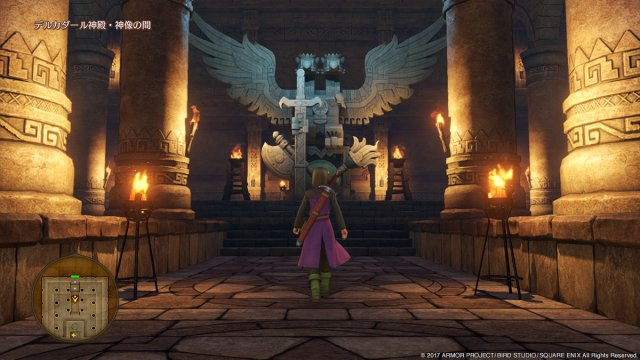 Dragon Quest XI:Echi di un'era perduta - Immagine 200258