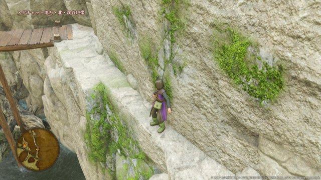 Dragon Quest XI:Echi di un'era perduta - Immagine 200266