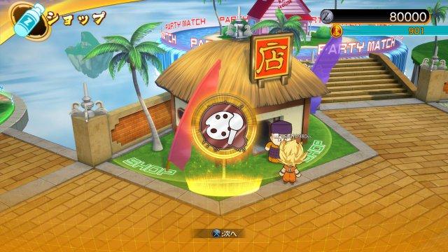 Dragon Ball FighterZ - Immagine 66 di 165