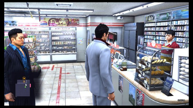 Yakuza 6: The Song of Life immagine 208516