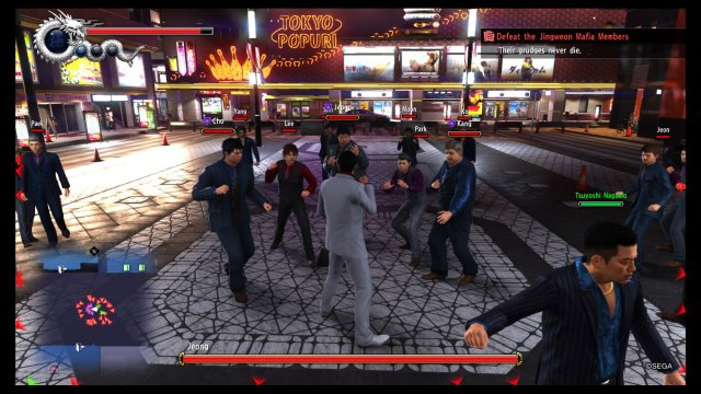 Yakuza 6: The Song of Life immagine 208517