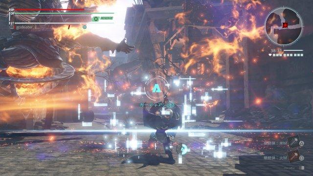 God Eater 3 - Immagine 208691