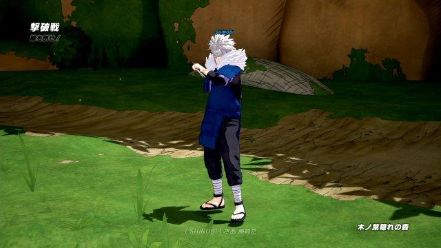 Naruto to Boruto: Shinobi Striker - Immagine 212646