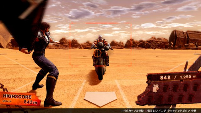 Fist of the North Star: Lost Paradise - Immagine 207026