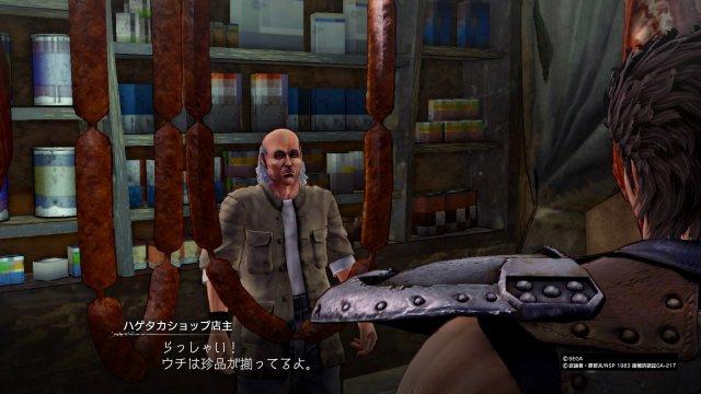 Yakuza Fist of the North Star - Immagine 208034