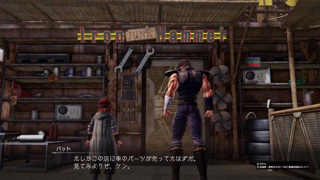 Yakuza Fist of the North Star - Immagine 208039