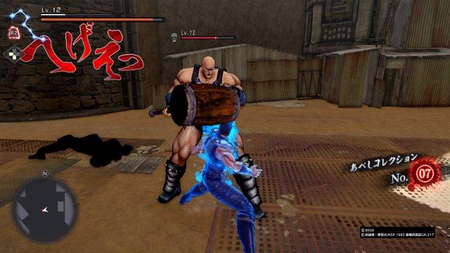 Yakuza Fist of the North Star - Immagine 208054