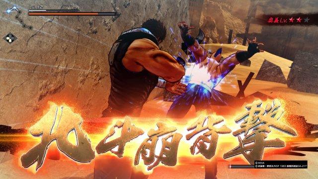 Yakuza Fist of the North Star - Immagine 208057
