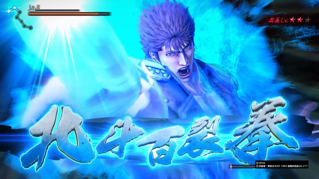 Fist of the North Star: Lost Paradise - Immagine 208066