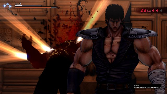 Fist of the North Star: Lost Paradise - Immagine 208067