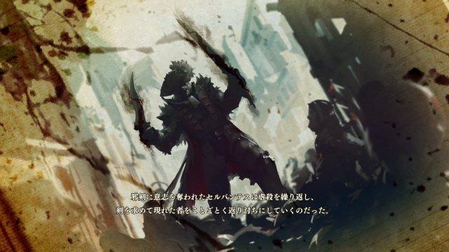 Soul Calibur VI - Immagine 210625