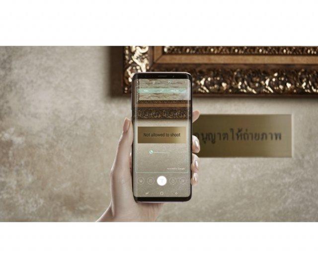 Samsung s9 - Immagine 208428