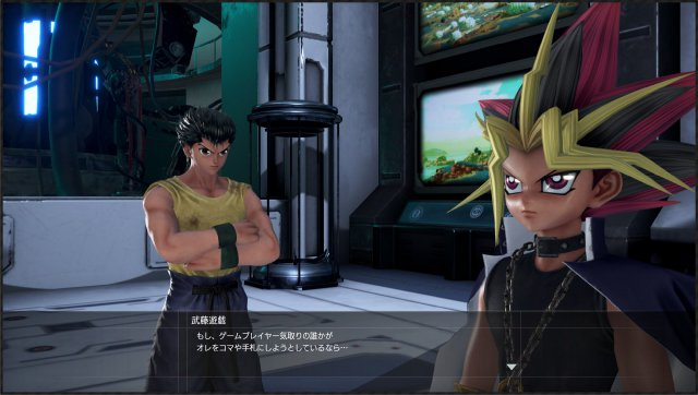 Jump Force: Unite to Fight - Immagine 211560