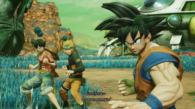 Jump Force: Unite to Fight - Immagine 211587