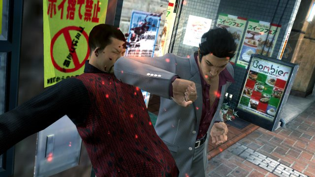 Yakuza 3 immagine 209825