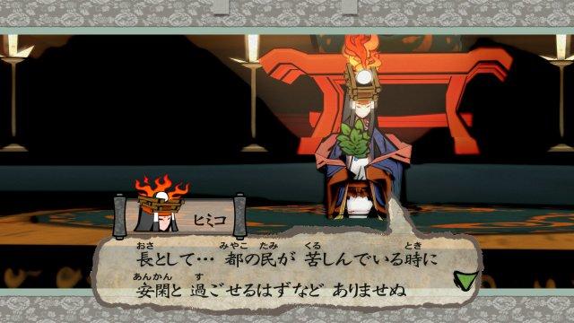 Okami HD - Immagine 9 di 9