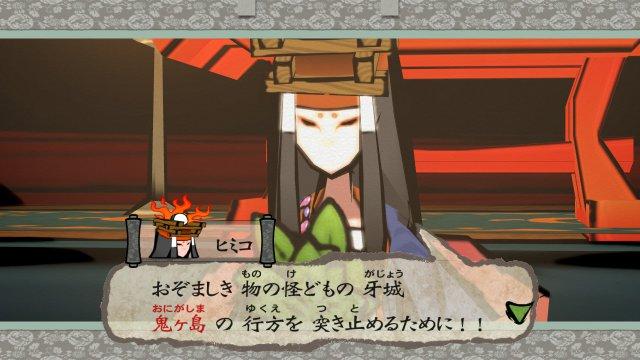 Okami HD immagine 210720