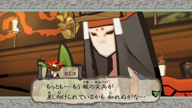 Okami HD immagine 210721