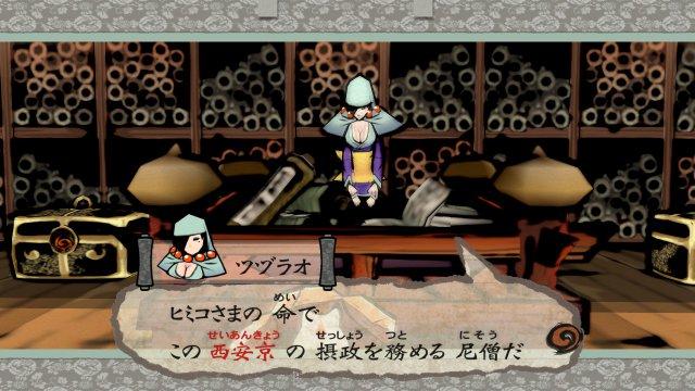 Okami HD immagine 210722