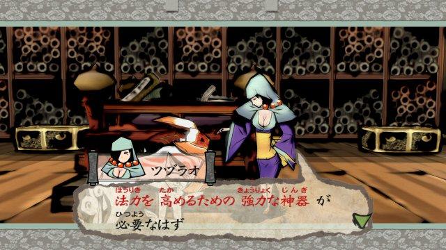 Okami HD immagine 210723