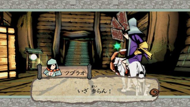 Okami HD immagine 210725