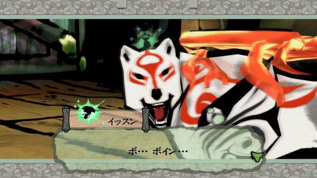 Okami HD immagine 210727