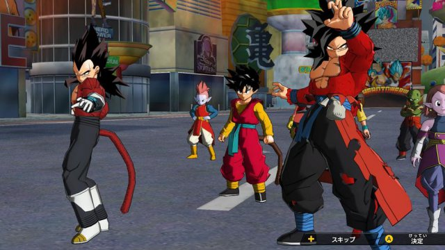 Super Dragon Ball Heroes: World Mission immagine 216098